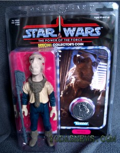 SDCC-2013-Star-Wars-Jumbo-Kenner-Yakface-001